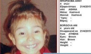 «Κανένα Δικαστήριο δεν μπορεί να τιμωρήσει τον δολοφόνο της μικρής Άννυ», γράφει ο Νίκος Συρίγος