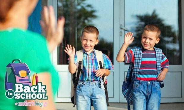 Πόσο εύκολο είναι να προσαρμοστεί ένα παιδί στο νέο σχολικό περιβάλλον;