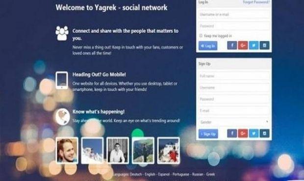 Αυτό είναι το νέο Facebook μόνο για Έλληνες!