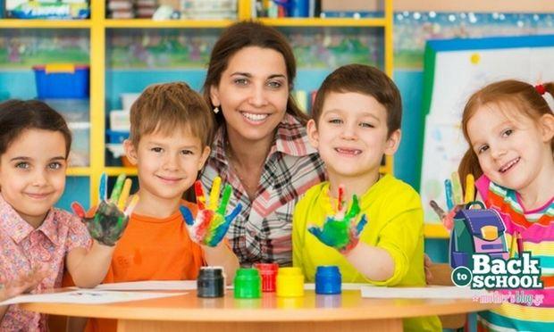 Μέρες προσαρμογής στον παιδικό σταθμό...(Μοντέλο Βερολίνου)