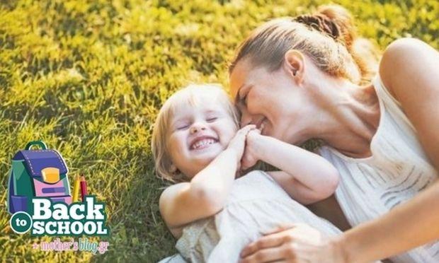 Ο 10λογος της παιδαγωγού Μαρίας Μοντεσσόρι που είναι χρήσιμος για κάθε γονιό