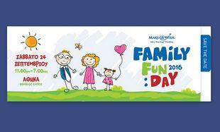 Family Fun Day 2016 από το Make-A-Wish (Κάνε-Μια Ευχή Ελλάδος), στις 24 Σεπτεμβρίου 2016