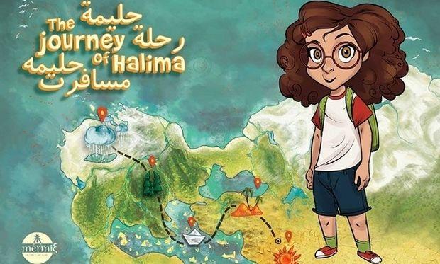 «Το ταξίδι της Χαλιμά»: Ένα διαδικτυακό παραμύθι για τα παιδιά πρόσφυγες
