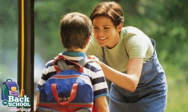 Τα σχολεία άνοιξαν: Πρακτικές συμβουλές για το άγχος των...γονιών