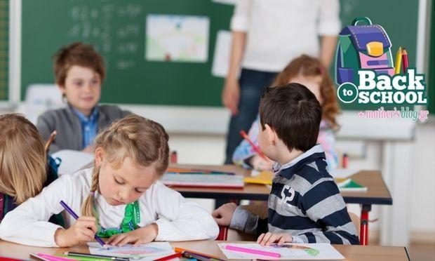 «Πρώτη μέρα στο σχολείο...», μια αληθινή ιστορία που πολλοί γονείς θα ταυτιστούν