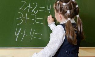 Άτυπη αξιολόγηση στα Μαθηματικά-Κατεβάστε δωρεάν τα άτυπα τεστ