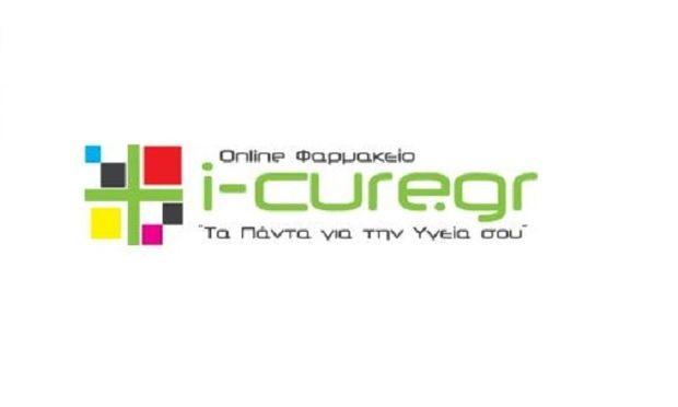 Τα φθηνότερα προϊόντα για τη βρεφική και παιδική φροντίδα είναι στο i-cure.gr!
