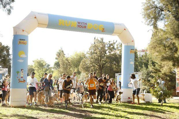 Το 3ο Run with your Dog πραγματοποιείται από τα Friskies® στις 2 Οκτωβρίου στο Λόφο Πανί, στον Άλιμο