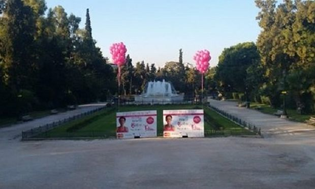 Race for the Cure: Πλήθος κόσμου έτρεξε για τον καρκίνο του μαστού