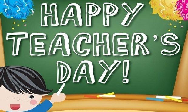 Παγκόσμια ημέρα εκπαιδευτικών- «O μεγάλος δάσκαλος εμπνέει»