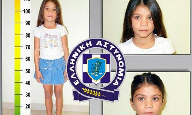Όποιος αναγνωρίζει το κοριτσάκι της φωτογραφίας παρακαλείται να επικοινωνήσει άμεσα με την ΕΛ.ΑΣ