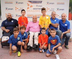 Ο ΟΠΑΠ συμμετείχε δυναμικά, για δεύτερη συνεχή χρονιά, στην Ευρωπαϊκή Εβδομάδα Αθλητισμού #BeActive