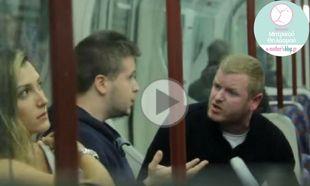 Γυναίκα θηλάζει δημόσια. Δείτε τις αντιδράσεις των επιβατών του μετρό (βίντεο)