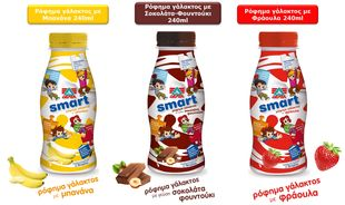 Νέο Ρόφημα Γάλακτος ΔΕΛΤΑ SMART με γεύσεις…