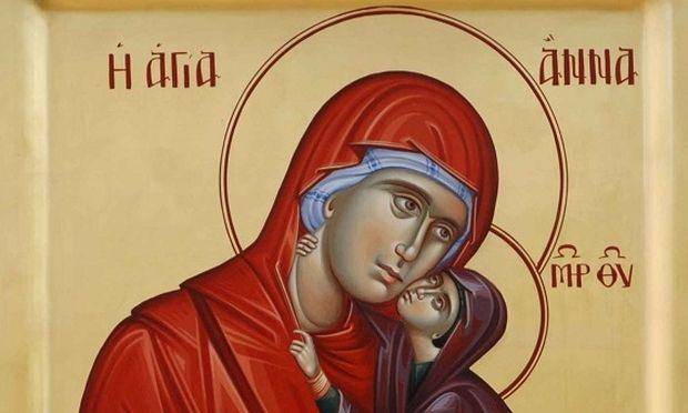 Αγία Άννα: Η βοηθός και το στήριγμα των άτεκνων ζευγαριών