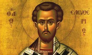'Αγιος Ελευθέριος: Γιατί θεωρείται ο προστάτης των εγκύων