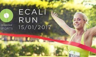 Την Κυριακή 15 Ιανουαρίου 2017 τρέχουμε για τον αθλητισμό, τρέχουμε για τη ζωή.