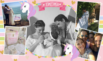 Despoina's little stories: «Το Δεσποινοχριστινάκι μου!»