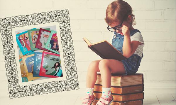 Η δύναμη της παιδικής λογοτεχνίας