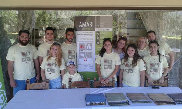 2ο AMARI GREEN FESTIVAL: Η καρδιά της Κρήτης χτυπά στο Αμάρι
