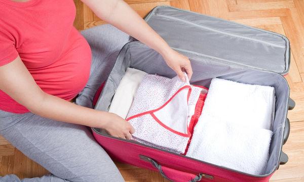 Ετοιμάστε τη βαλίτσα για το μαιευτήριο: Τι θα πάρετε μαζί;