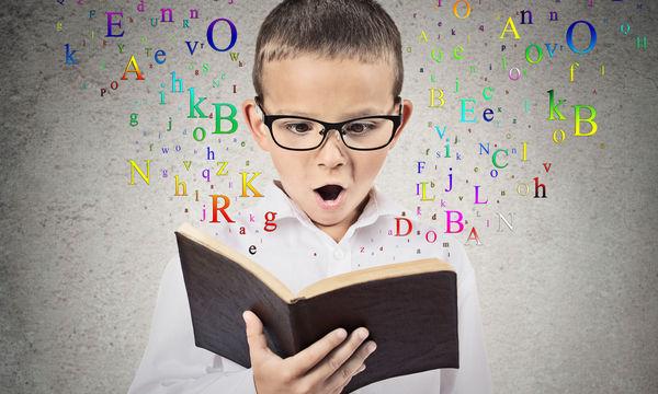 Ποια ηλικία είναι κατάλληλη για να ξεκινήσει το παιδί μία ξένη γλώσσα;