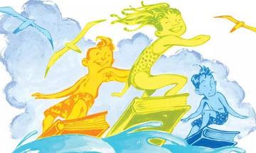 Προτάσεις για παιδικά βιβλία - Το καλοκαίρι συνεχίζεται