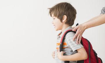 Πώς να κάνετε τον αποχαιρετισμό για το σχολείο ευκολότερο