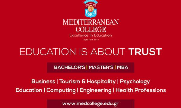 Απόκτησε ισχυρό και αναγνωρισμένο τίτλο σπουδών  από κορυφαία Βρετανικά Πανεπιστήμια, στην Ελλάδα!