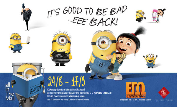 Back to school στο The Mall Athens!