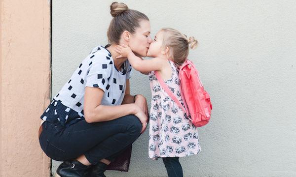 «Όλα θα πάνε καλά» - Αφιερωμένο στη μητέρα που στέλνει το πρώτο της παιδί στο σχολείο