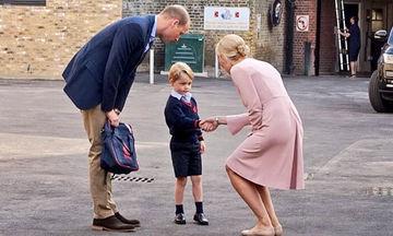 Πρίγκιπας George: Πρώτη μέρα στο σχολείο - Γιατί δεν τον συνόδευσε η μητέρα του (vid + φωτο)