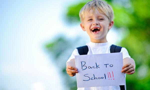 Πρώτη μέρα στο σχολείο!