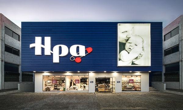 Το νέο flagship κατάστημα της εταιρείας ΗΡΑ στον Άλιμο
