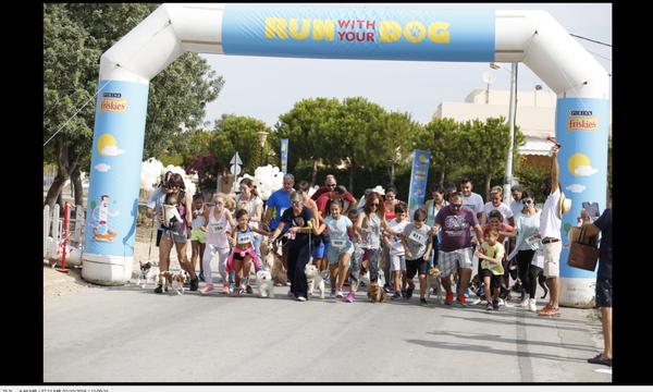 4ο Run with your Dog από τα Friskies® - Κυριακή 1η Οκτωβρίου στο Άλσος Εθνικής Τραπέζης στη Φιλοθέη