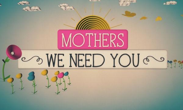«Μαμάαα Βοήθειααα σε χρειάζομαιαιαι...»