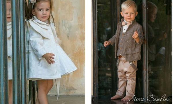 Βαφτιστικά ρούχα για κοριτσάκια και αγοράκια