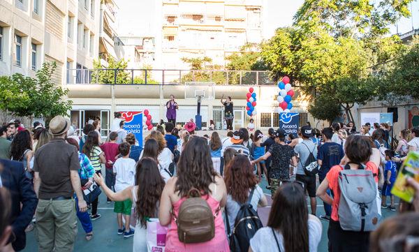 Νέα χρονιά, νέο κύμα δράσεων στα Ανοιχτά Σχολεία του δήμου Αθηναίων