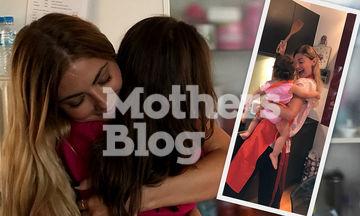 Despoina's little stories: «Όταν το μωρό κλαίει για να μη φύγω από το σπίτι»