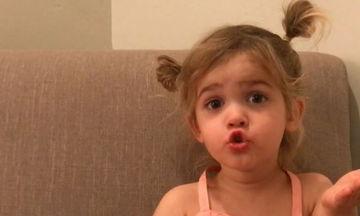 Η Mila έχει άποψη ακόμη και για τη Yoga! Το νέο βίντεο της μικρούλας που έγινε viral