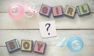 Αγόρι ή κορίτσι; Κάντε το τεστ με τη μαγειρική σόδα και μάθετε το φύλο του παιδιού σας