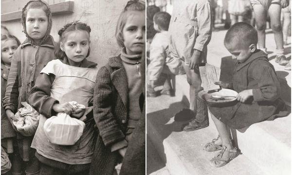 Τα παιδιά του 1940, μέσα από φωτογραφικό υλικό
