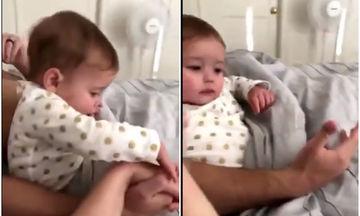 «Ο μπαμπάς είναι δικός μου» - Το βίντεο  που θα σας κάνει να «λιώσετε» (vid)