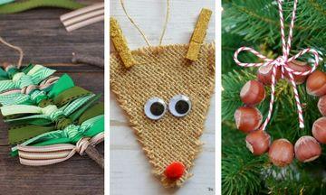 Τριάντα πέντε χριστουγεννιάτικα στολίδια που μπορείτε να φτιάξετε με υλικά που έχετε σπίτι σας