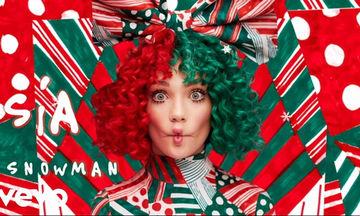 Αυτό είναι το τραγούδι που απειλεί να ρίξει από την κορυφή το «All I Want for Christmas is You»