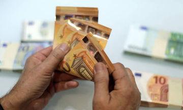 Κοινωνικό μέρισμα: Στις 15 Δεκεμβρίου η πίστωση των χρημάτων