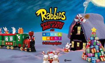 Χριστουγεννιάτικες εξορμήσεις στο RIVER WEST με τα θεότρελα Rabbids!