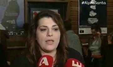 Κατερίνα Ζαρίφη: Απαντά στις φήμες που τη θέλουν να είναι έγκυος