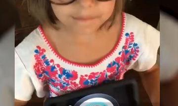 Αγοράκι σημαδεύει το στόχο και η αδελφή του μένει άφωνη (video)