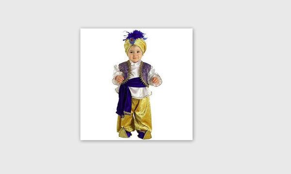 Αποκριάτικη στολή για αγόρια: Αλαντίν